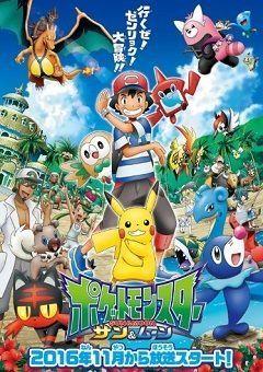 Pokemon Season 20 Sun & Moon