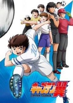 Captain Tsubasa (2018) English Subbed