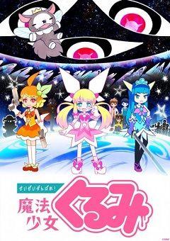 Watch cartoons online, Watch anime online, English dub anime