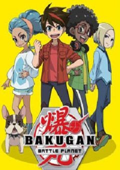 Bakugan Battl Planet