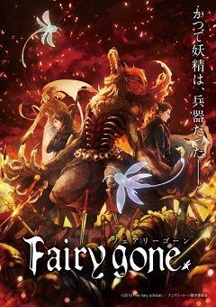 Fairy Gone English Subbed